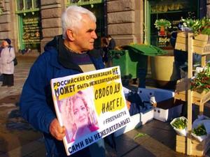 Пикетчик в поддержку Шевченко