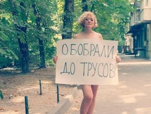 Шевченко на акции