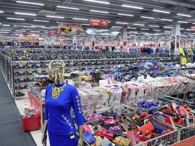 Самая Дешевая Одежда И Обувь Доставка