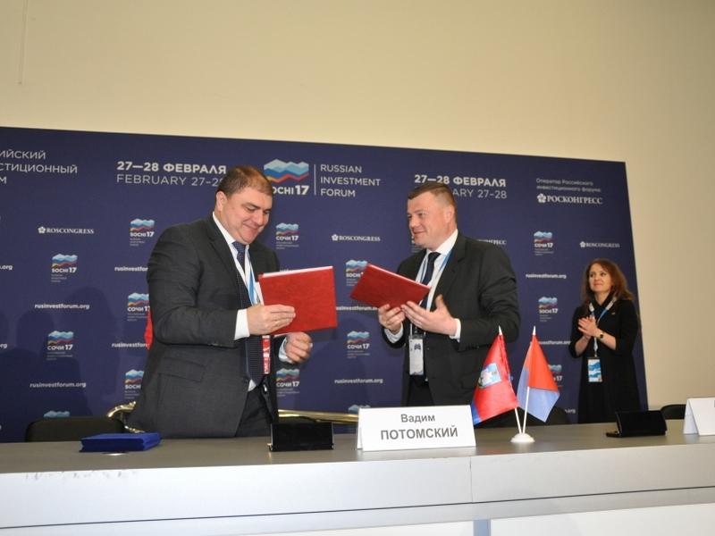 Дагестан иТамбовская область подписали договор осотрудничестве