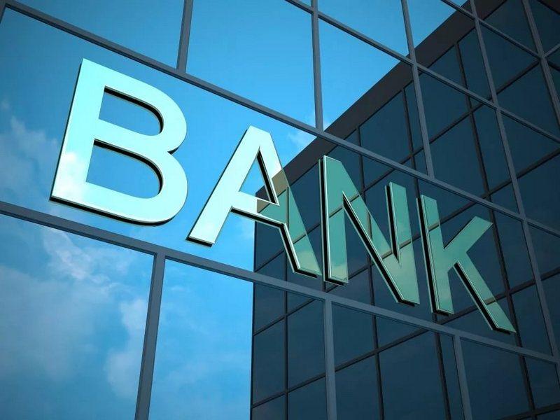 Центробанк отозвал лицензию умосковского Темпбанка— вКазани есть его филиал