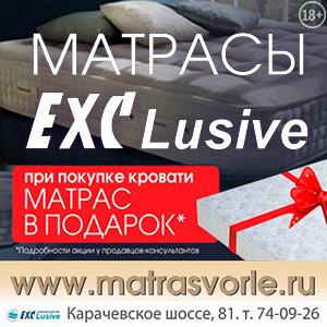 Дешевые ортопедические матрасы в москве