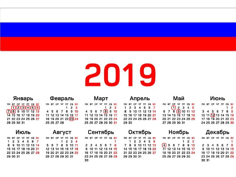 ❶Как отдыхаем на 23 февраля 2019г|Дни отдыха на 23 февраля 2019|Posts tagged as #отдыхПермь | jeffreyriddlelaw.com||}