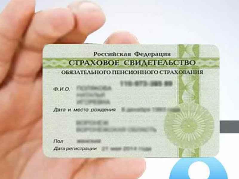 Пенсионный фонд белгород личный кабинет подход к формированию потребительской корзины