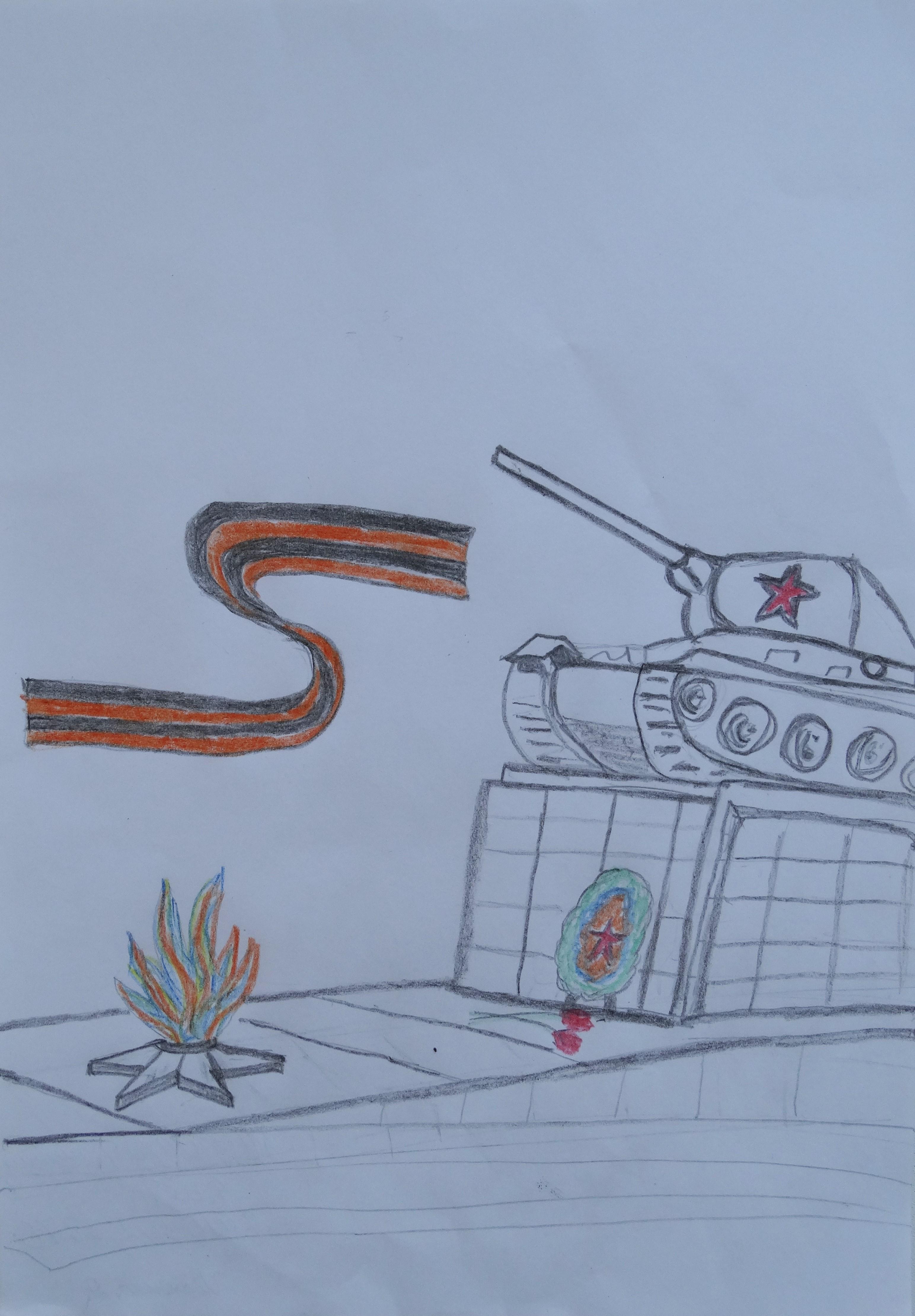 приходилось сквер танкистов рисунок модель подходит под