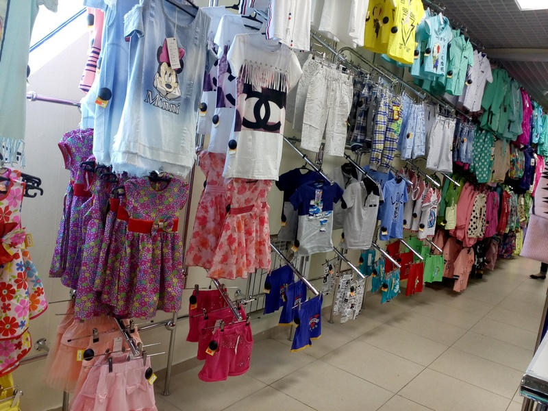 Планета Рыльск Магазин Одежды